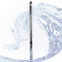 Насос погружной скважинный центробежный Vitals aqua 3-28DC 3190-1.9r (Бесплатная доставка)