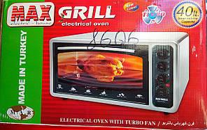 Духовка электрическая MAX GRILL SH-5500 объем 40 л