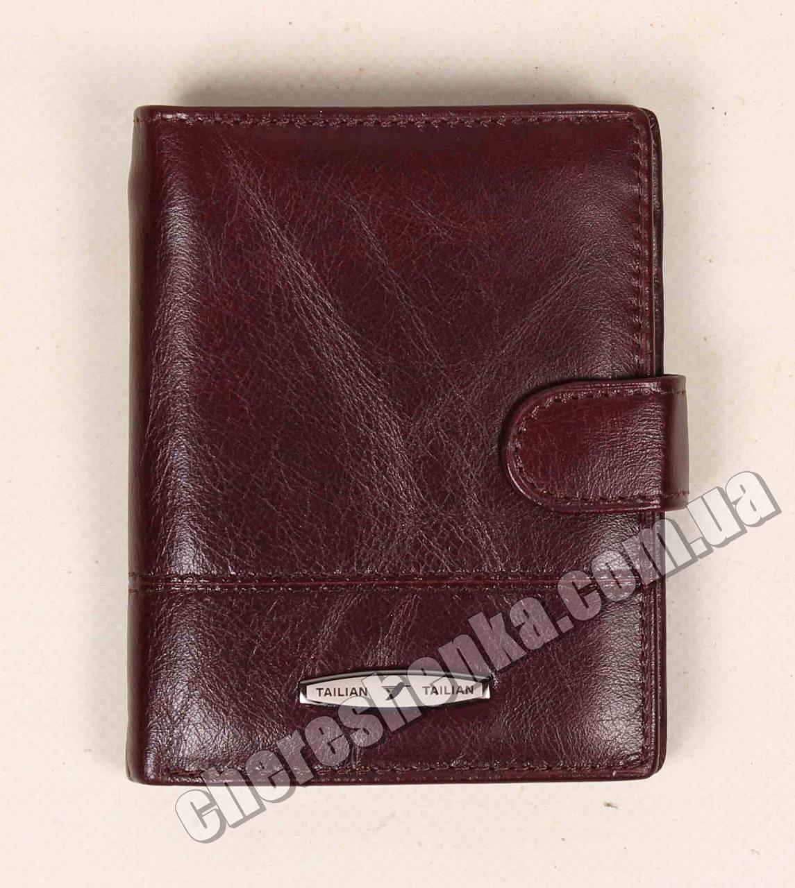 Кошелек кожаный Tailian T228D-12H09-B