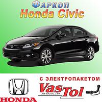 Фаркоп Honda Civiс (прицепное Хонда Сивик)