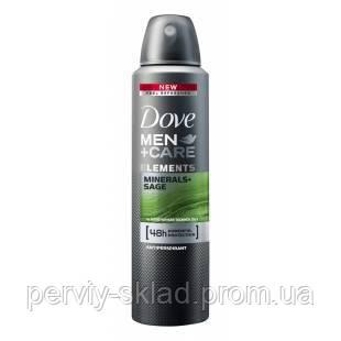 Дезодорант-спрей для мужчин Dove 150 мл