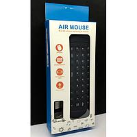 Пульт управления с клавиатурой Air Mouse