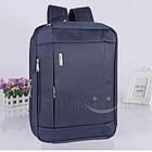 Многофункциональная сумка рюкзак RG 54348, фото 3