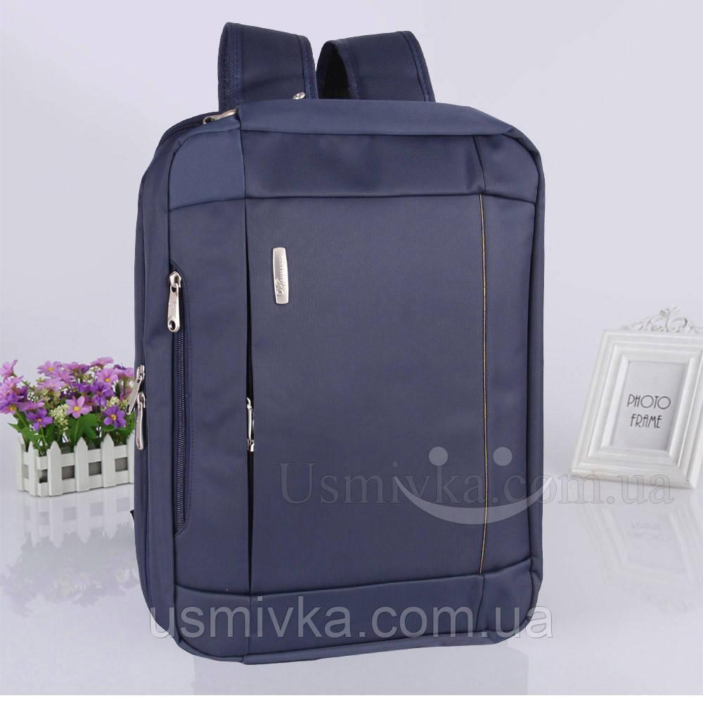 c0134511b935 Многофункциональная сумка рюкзак RG 54348, цена 766,59 грн., купить в  Одессе — Prom.ua (ID#604217301)