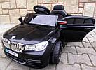Детский электромобиль Cabrio B4 с мягкими колесами (EVA колеса) для детей, фото 4