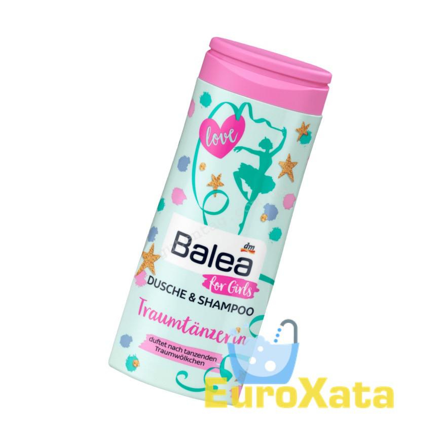 Шампунь-гель для душа детский Balea Dusche & Shampoo 2в1 Traumtänzerin300 мл (Германия)