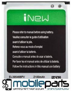 Оригинальный аккумулятор АКБ (Батарея) для Bravis Inew V7 (Li-ion 3.8V 2100mAh)