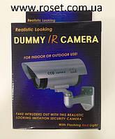 Муляж камеры видеонаблюдения - Dummy IR Camera
