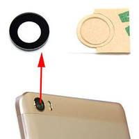 Стекло камеры Xiaomi Mi Max