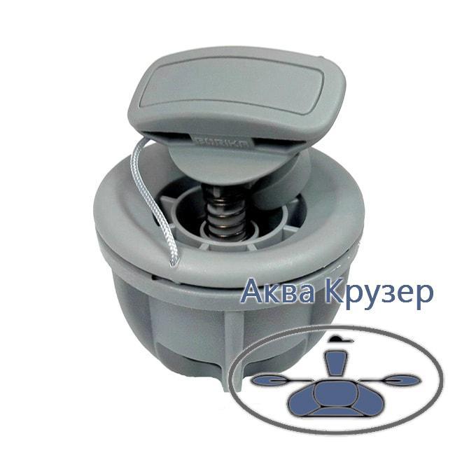 Клапан воздушный Борика, цвет серый, для надувных лодок ПВХ