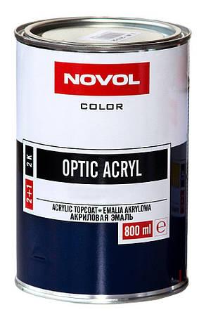 Авто краска (автоэмаль) акриловая NOVOL OPTIC 400 Лазурь 0,8л, фото 2