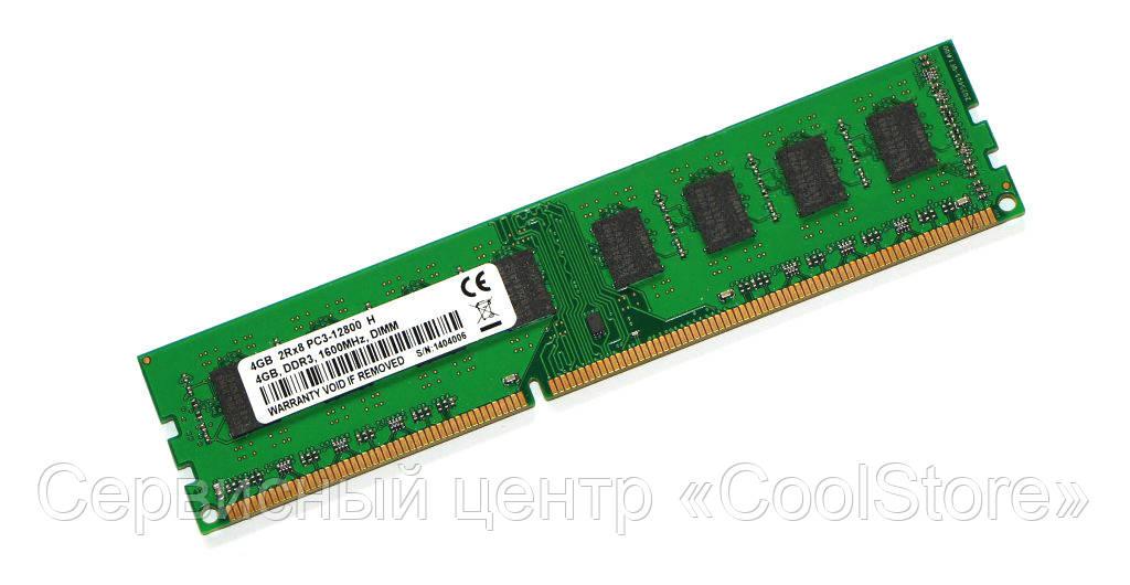 Оперативная память DDR3 4Gb 1333MHz в Донецке