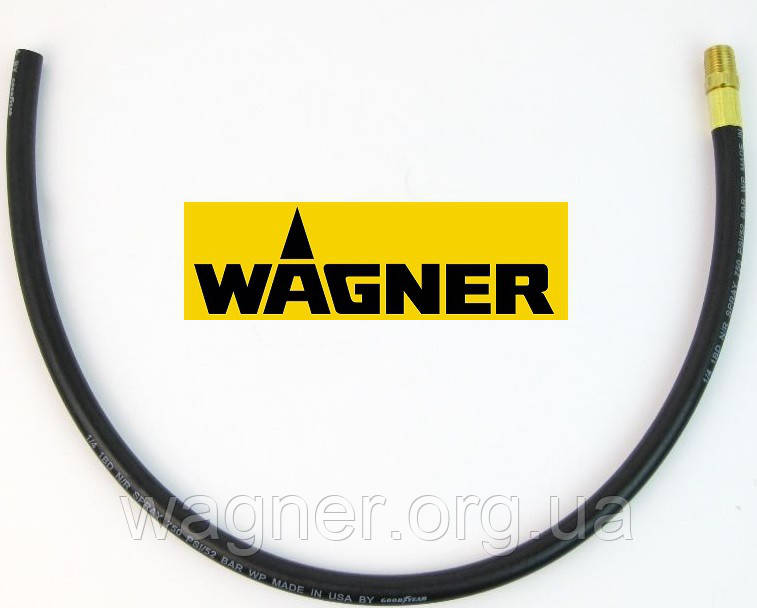 Обратная трубка на Wagner ProSpray 3.39
