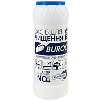 Чистящий порошок 500г BuroClean Лимон 10700000