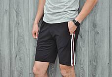 Мужские спортивные шорты Line Plus 5 цветов в наличии, фото 3