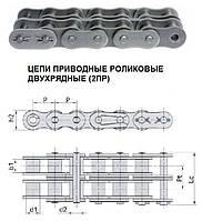 Цепи 2ПР - 12,7-3180 (ISO 08В-2)