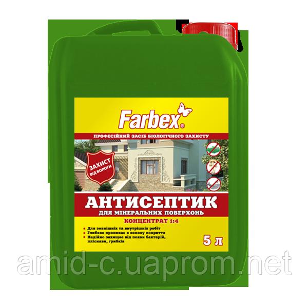 антисептик для кирпича и бетона