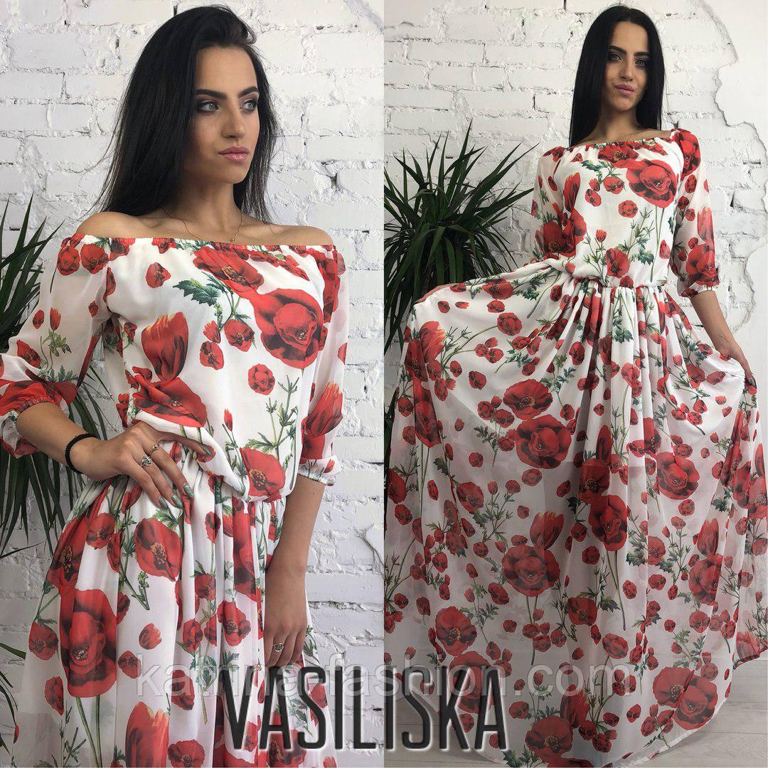 Женское красивое шифоновое платье в пол со спущенными плечиками (5 цветов)