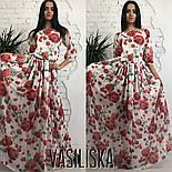 Женское красивое шифоновое платье в пол со спущенными плечиками (5 цветов), фото 2