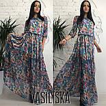 Женское красивое шифоновое платье в пол со спущенными плечиками (5 цветов), фото 4