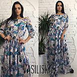 Женское красивое шифоновое платье в пол со спущенными плечиками (5 цветов), фото 5