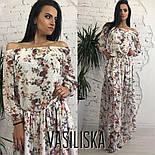 Женское красивое шифоновое платье в пол со спущенными плечиками (5 цветов), фото 7