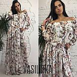 Женское красивое шифоновое платье в пол со спущенными плечиками (5 цветов), фото 8