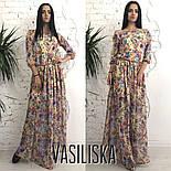 Женское красивое шифоновое платье в пол со спущенными плечиками (5 цветов), фото 10