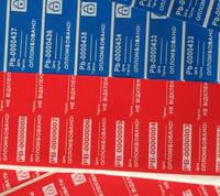 Индикаторные пломбы-наклейки c печатью штрих-кода и печать белым принтом