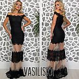 Женское красивое эффектное вечернее гипюровое платье со вставками сетки (3 цвета), фото 2