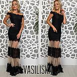 Женское красивое эффектное вечернее гипюровое платье со вставками сетки (3 цвета), фото 3