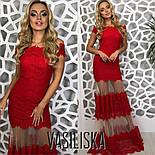 Женское красивое эффектное вечернее гипюровое платье со вставками сетки (3 цвета), фото 4