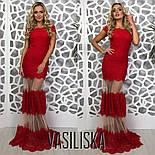 Женское красивое эффектное вечернее гипюровое платье со вставками сетки (3 цвета), фото 6