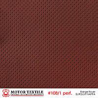 Автомобильная кожа BURGUNT NAPPA perf. №108-1