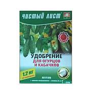 """Удобрение """"Чистый лист"""" для огурцов и кабачков, 1200г"""