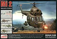 Вертолет Ми-2 1/48 AERO PLAST 90037