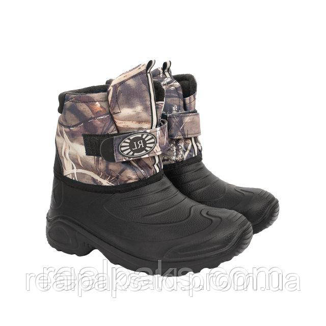 Ботинки зимние резиновые мужские «Спринт»