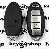 Оригинальный смарт ключ Infiniti Q50 (Инфинити Q50) 3 + 1 кнопки, чип 4A, Hitag AES (PCF 7953), 315 MHz