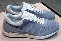 Кроссовки New Balance 9975 Иск. Замша ,Серый с белой подошвой+сетка, фото 1