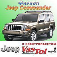 Фаркоп Jeep Commander (прицепное Джип Командер)