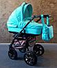 Детская коляска Аякс Group Sonet new