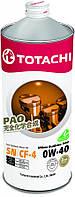 Масло моторное синтетическое TOTACHI Ultima Ecodrive PAO 0W-40 1л.