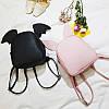 Рюкзак со сменными ушками, фото 4