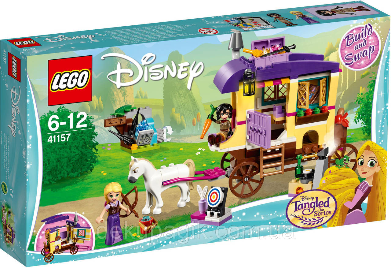 Lego Disney Princess Экипаж Рапунцель 41157