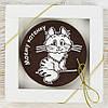 "Шоколадная медаль "" Моему котенку "" классическое сырье. Размер: Ø80х8мм, вес 50г"