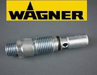 Выпускной клапан Wagner Control Pro 250M / Control Pro 350M, фото 1