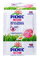 """Пластины от комаров """"PICNIC"""" Baby 10 пластин"""