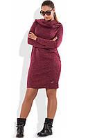 Платье толстовка с капюшоном бордовое размеры от XL ПБ-615
