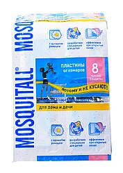 "Пластины от комаров ""Mosquitall"" Нежная защита 10 пластин"