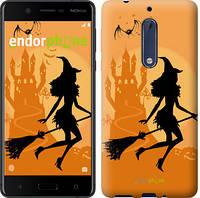"Чехол на Nokia 7 Plus Ведьма на метле ""1184u-1354-5114"""